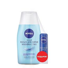 """Nivea нежное средство для удаления макияжа с глаз 125 мл + бальзам для губ """"Базовый уход"""" 4.8 г"""