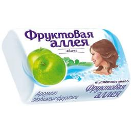 """Фруктовая аллея мыло туалетное """"Яблоко"""""""