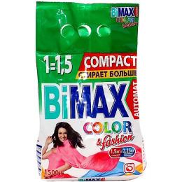 """Bimax порошок стиральный """"Compact Color&Fashion"""" автомат"""