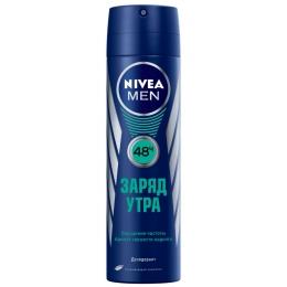 """Nivea дезодорант """"Заряд утра"""" для мужчин, спрей"""