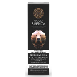 """Natura Siberica крем для лица от морщин """"Медвежья сила"""", 50 мл"""