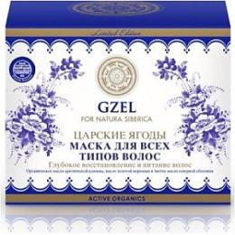 """Natura Siberica маска для всех типов волос """"Царские ягоды"""""""