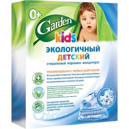 Garden стиральный порошок детский экологичный с ионами серебра, без отдушки