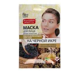 """Фитокосметик маска для лица """"Народные рецепты. На черной икре"""" омолаживающая"""