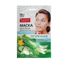 """Фитокосметик маска для лица """"Народные рецепты. Огуречная"""" увлажняющая"""
