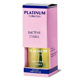 Platinum Collection быстрая сушка,13 мл