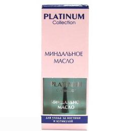 Platinum Collection миндальное масло для ухода за ногтями и кутикулой,13 мл