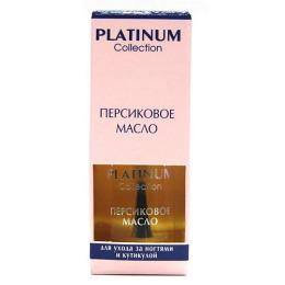 Platinum Collection персиковое масло для ухода за ногтями и кутикулой,13 мл