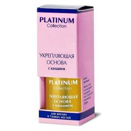 Platinum Collection укрепляющая основа с кальцием,13 мл