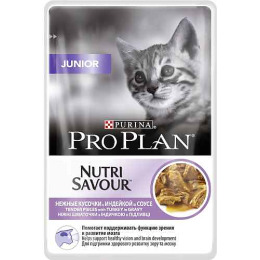 "Pro Plan корм для котят ""Junior"" индейка"
