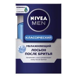 """Nivea лосьон после бритья """"Классический"""", 100 мл"""