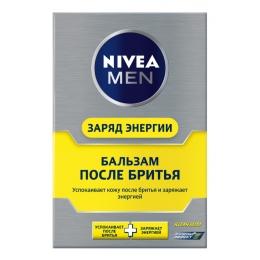 """Nivea бальзам после бритья """"Энергоактив"""" двойного действия, 100 мл"""