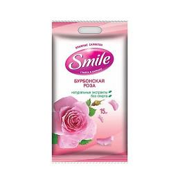 """Smile влажная салфетка """"Бурбонская роза"""""""