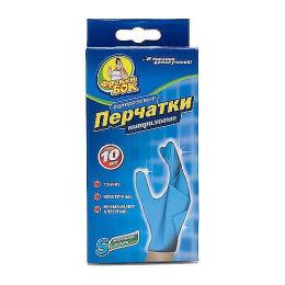 Фрекен Бок перчатки одноразовые, размер L, 5 пар