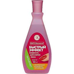 """Фитокосметик жидкость для снятия лака """"Быстрый эффект"""" с экстрактами календулы и ромашки"""