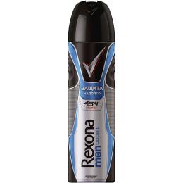 """Rexona антиперспирант для мужчин """"Кобальт"""" аэрозоль, 150 мл"""
