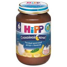 "Hipp каша молочная ""Рисовая с бананом"" с 6 месяцев, 190 г"