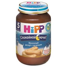 """Hipp каша молочная """"С печеньем"""" с 5 месяцев, 190 г"""