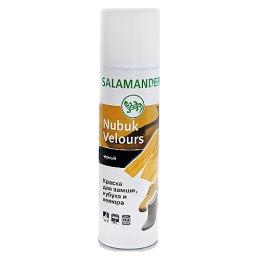 Salamander краска для замши, нубука, велюра, тон черный, 250 мл