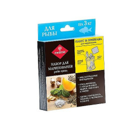 Forester набор для маринования рыбы на гриле пакет + приправа на 3 кг