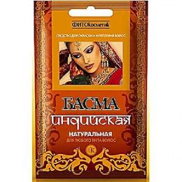 """Фитокосметик средство для окраски волос """"Басма. Индийская натуральная"""""""