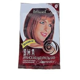 """Фитокосметик средство для окраски волос Хна """"Иранская натуральная. Элитная"""" высший сорт"""