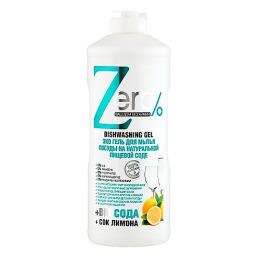 """Zero эко гель """"На натуральной пищевой соде"""" для мытья посуды, 500 мл"""