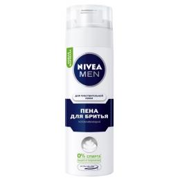 Nivea пена для бритья для чувствительной кожи, 200 мл