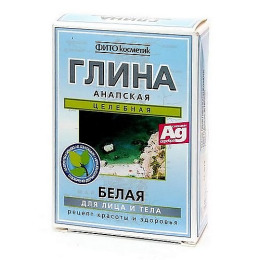 """Фитокосметик глина сухая """"Анапская"""" белая"""
