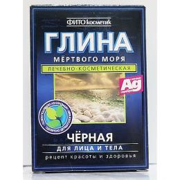 """Фитокосметик глина сухая """"Мертвого моря"""" черная"""