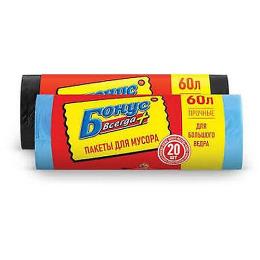 Бонус пакет для мусора 60 л, синий 60 х 80 см