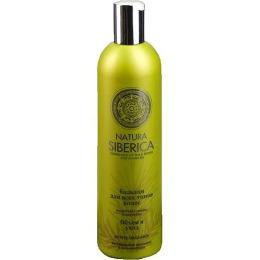 """Natura Siberica бальзам для волос """"Объем и уход"""" для всех типов волос, 400 мл"""