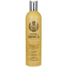 """Natura Siberica бальзам для волос """"Защита и энергия"""" для уставших и ослабленных волос, 400 мл"""