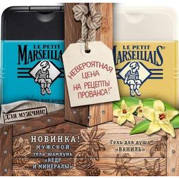 """Le Petit Marseillais гель-шампунь для мужчин """"Кедр и минералы"""" 250 мл + гель для душа """"Ваниль"""" 250 мл"""