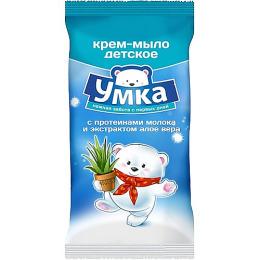 Умка детское мыло с протеинами молока и экстрактом алое вера