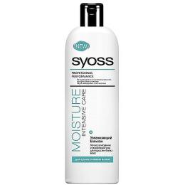 "Syoss бальзам ""Moisture Intensive Care"" увлажняющий для сухих и ломких волос, 500 мл"