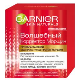 """Garnier крем для лица """"Волшебный Корректор морщин. Преображающий экспресс-уход против морщин"""""""