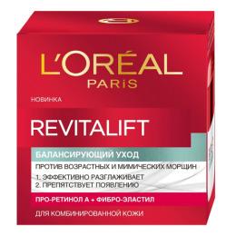 """L'Oreal крем для лица """"Ревиталифт. Балансирующий уход"""" дневной для комбинированной кожи"""