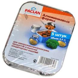 Paclan формочки для выпечки, 5 шт