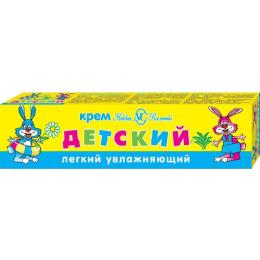 Невская Косметика крем легкий увлажняющий детский