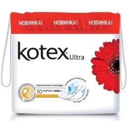 """Kotex прокладки """"Ultra Normal"""""""