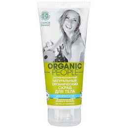 Organic people скраб для упругости тела