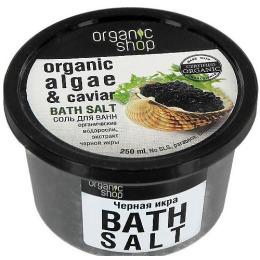 """Organic Shop соль для ванн """"Черная икра"""""""