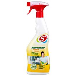"5+ средство чистящее для кухни спрей+пена ""Антижир"""