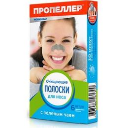 """Пропеллер очищающие полоски для носа """"Зеленый чай"""""""