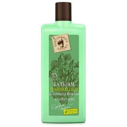 """Бабушкина Аптека бальзам """"Травяной сбор. Блестящие волосы. Луговые травы"""""""
