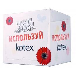 "Kotex набор ""Shelf Ready Display"""