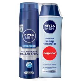 """Nivea гель для бритья """"Увлажняющий"""" классический 200 мл + шампунь для волос """"Заряд чистоты"""" для мужчин 250 мл"""