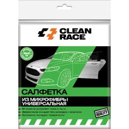 Clean Race салфетка универсальная из микрофибры 35 х 40 см