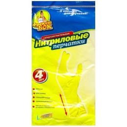Фрекен Бок перчатки нитриловые с манжетами, размер L